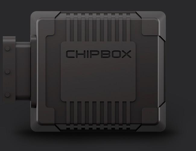Smart Fortwo II (451)2007-2015 CHIPBOX